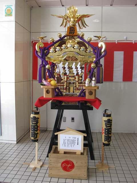 吉田町御神輿20130907A