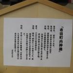 吉田町御神輿20130907B