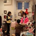2013/10/19 ハロウィン遊山箱スタンプラリー