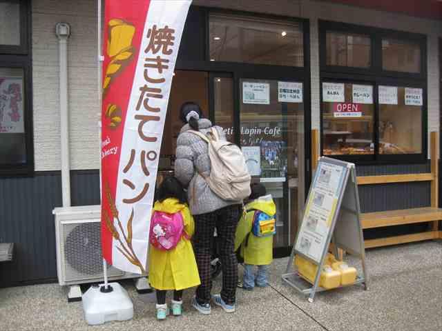 ぷちらぱんカフェ ひな祭り遊山箱スタンプラリー 2014/03/01
