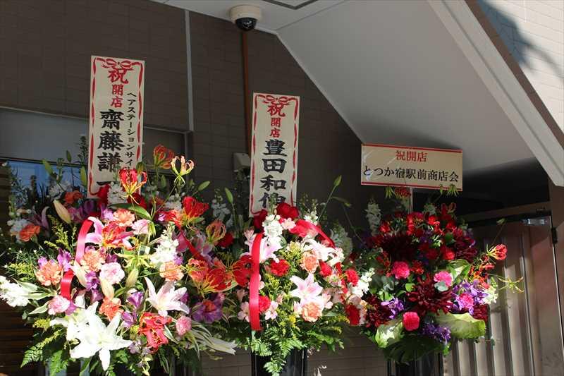 南理容館さん本日新装開店 2015/01/09