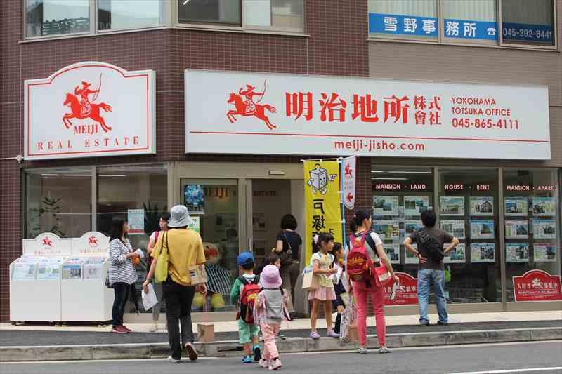 七夕遊山箱スタンプラリー開催中20150704