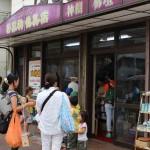 七夕遊山箱スタンプラリー20150704