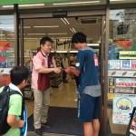 横浜FC 青木翔大選手