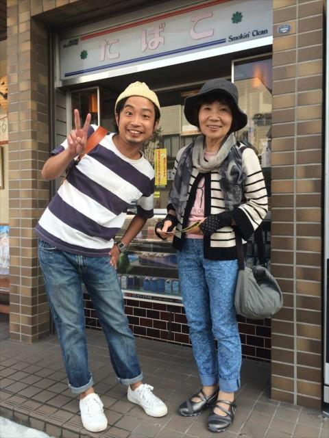 FM横浜 E-ne!でとつか宿駅前商店会にホズミン