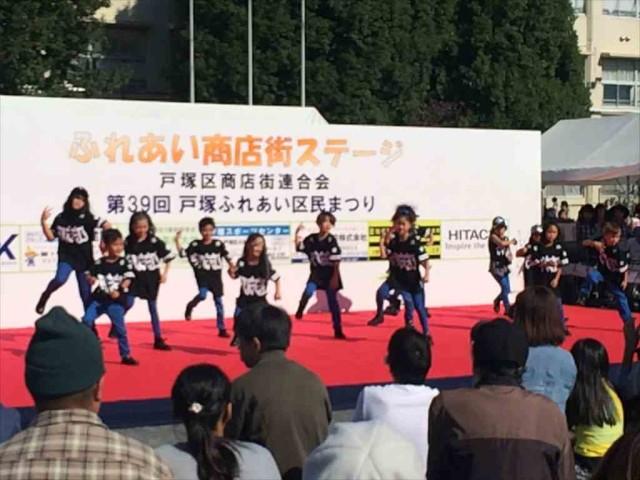 戸塚ふれあい区民祭り2015,