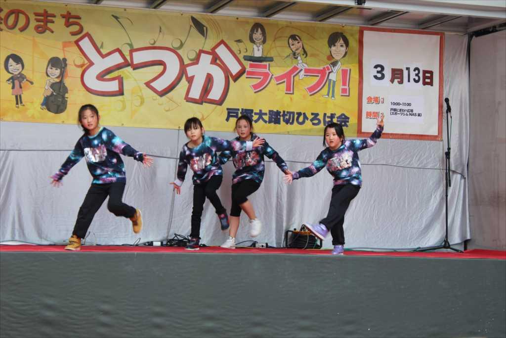 戸塚にぎわい広場お披露目イベント2016/03/13