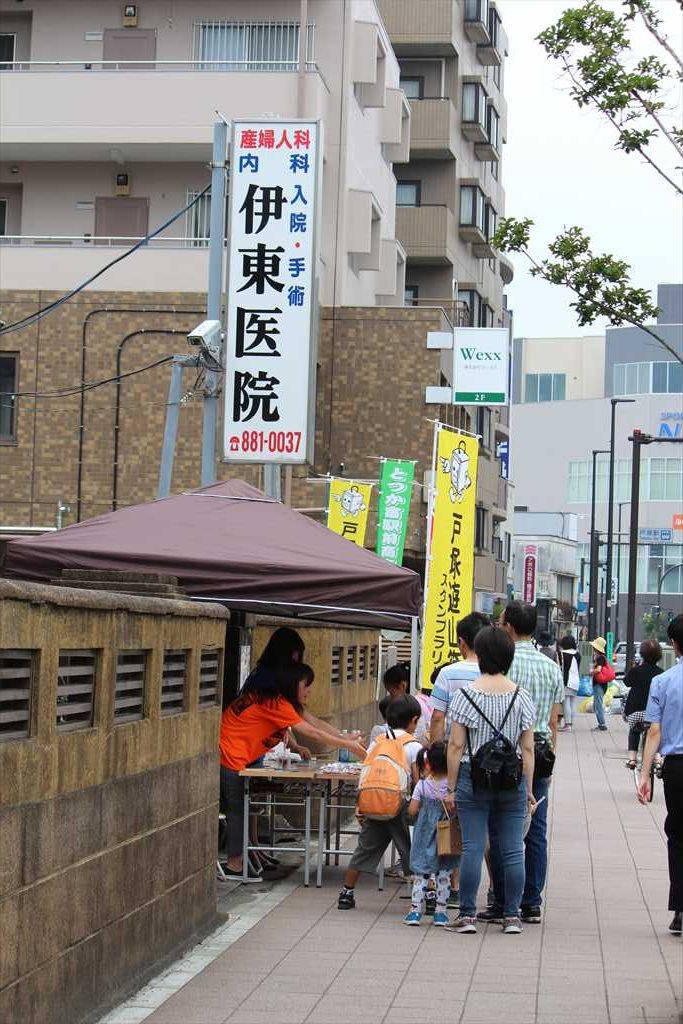七夕遊山箱スタンプラリー2017.07.01