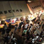 矢部町内会盆踊り20170805-06