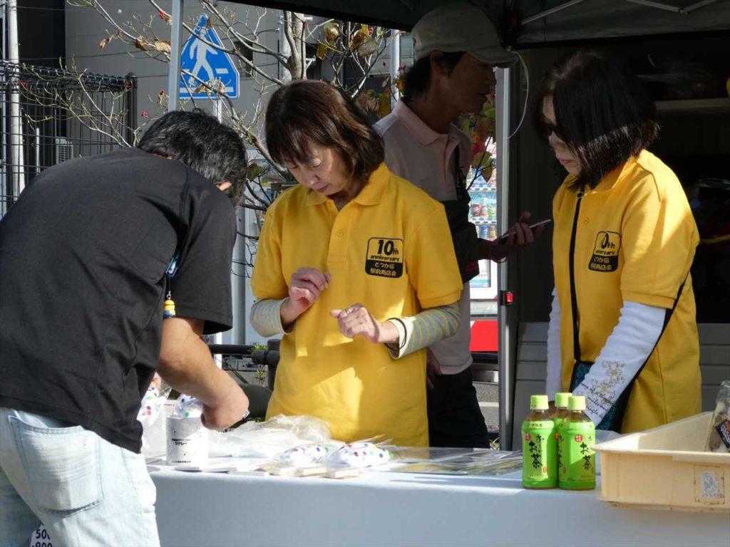 とつか宿駅前商店会の生ビール・ウナシーグッズ