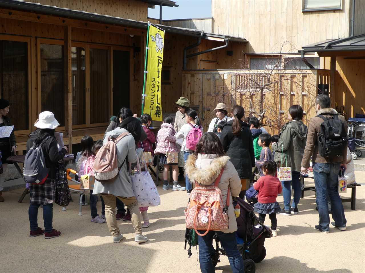 20190302ひな祭り遊山箱